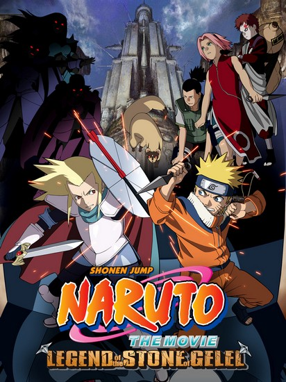 Наруто Фильм 2 / Naruto the Movie 2: Legend of the Stone of Gelel