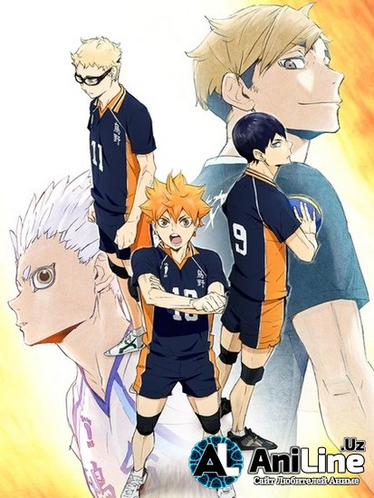 Волейбол!! [ТВ-4] / Haikyuu!! To the Top [TV-4]
